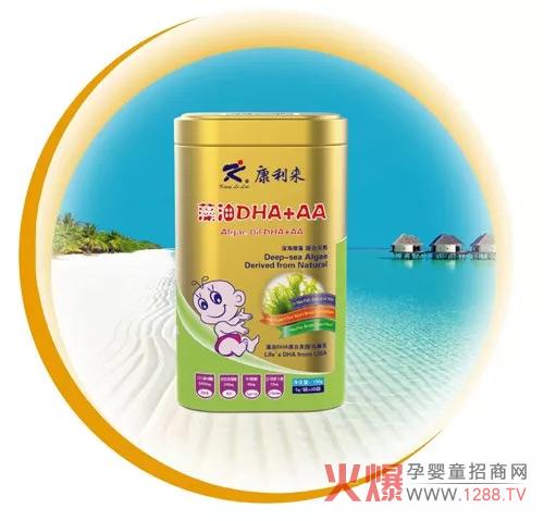 康利来藻油DHA.jpg