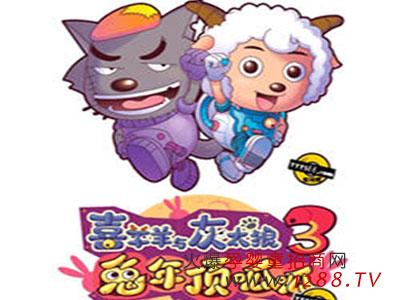 灰太狼为了家人幸福,继续奋斗,宝宝们最喜欢的小灰灰总在紧要关头语出