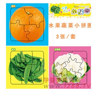海润阳光蔬菜水果拼图让宝宝更聪明