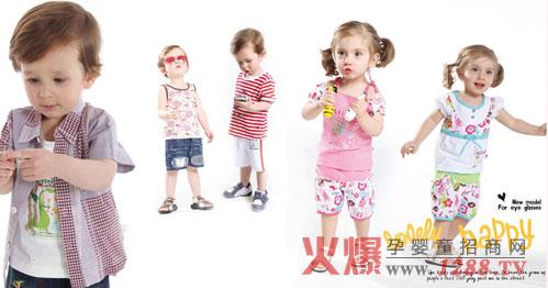 樱桃贝贝服饰专为儿童设计图片