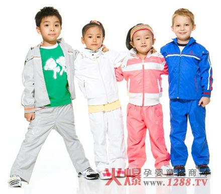 海尔兄弟童装打造环保品牌-热点资讯-火爆孕婴童招商网