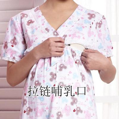 琪孕儿哺乳睡衣方便每一个妈妈
