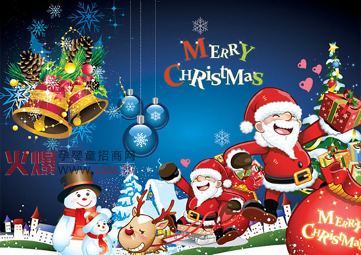 在德国,传说圣诞老人把坚果和苹果放在孩子们鞋里.