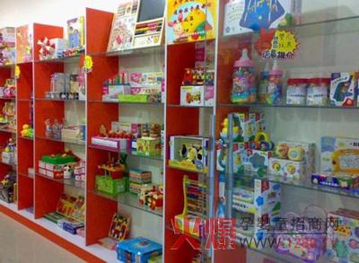 如何经营一家儿童玩具加盟店