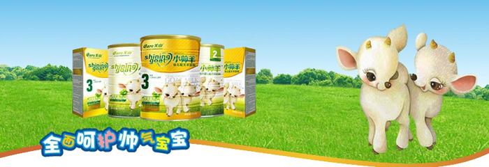 动态 公司/一、招商保障A、优质羊奶粉。产品出自好羊/好奶/好设备/好技术/...