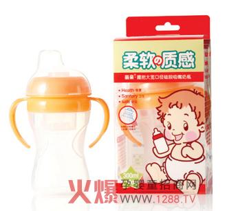 丽亲婴幼儿奶瓶引进高端科学技术,先进经营理念,不断突破与创新,精心