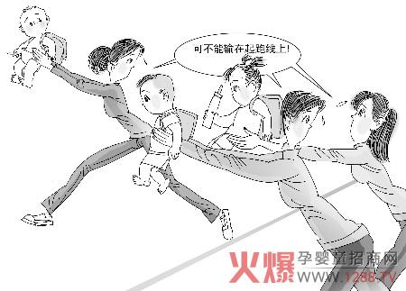 中国式家长教育孩子