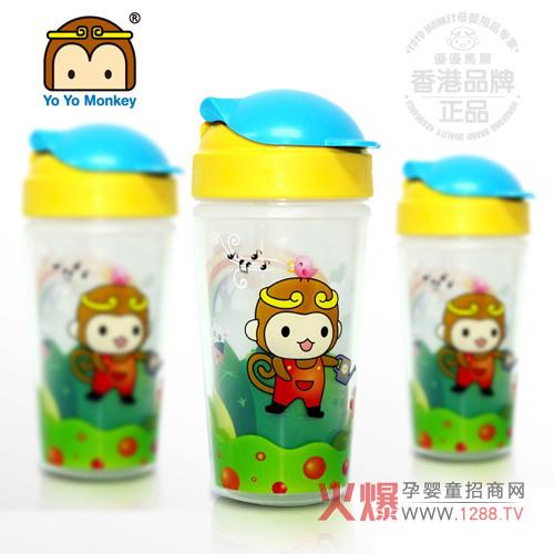优优马骝儿童水杯 食品级材料安全环保