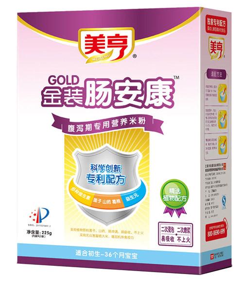美亨盒装金装肠安康营养米粉|江西兴佳康实业