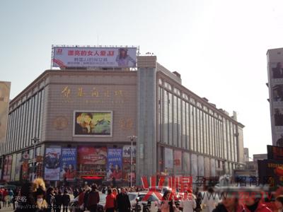 郑州童装批发市场