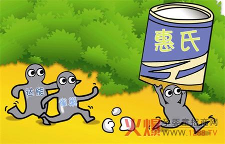雀巢收购惠氏已达成-洋奶粉提价将更加肆无忌