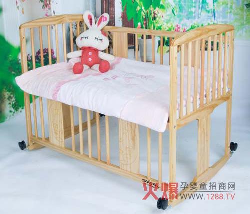 斯塔瑞婴儿床 环保结实耐用