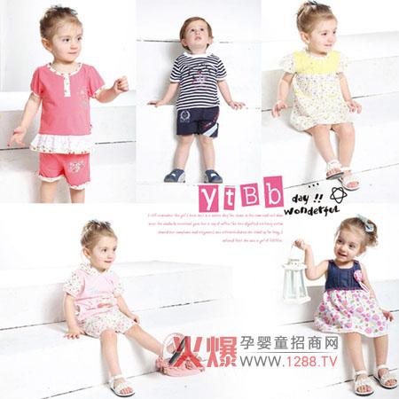 樱桃贝贝婴童服饰图片