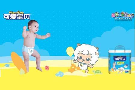可爱宝贝时装裤宝宝纸尿裤给宝宝优质生活
