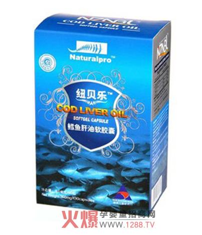 这个时候妈妈们应为宝宝选用 源自挪,冰岛纯净的纽贝乐鳕鱼肝油软胶囊