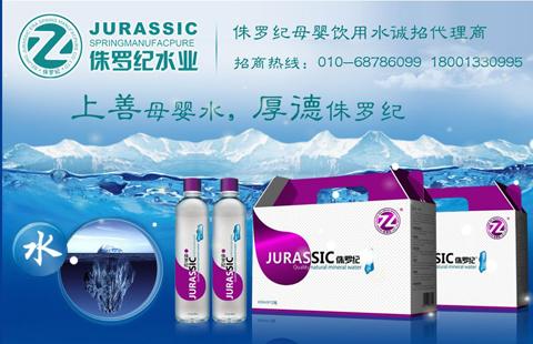 国外饮用水品牌广告海报