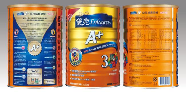 超人气纸尿裤品牌尤妮佳/moony纸尿裤是日本