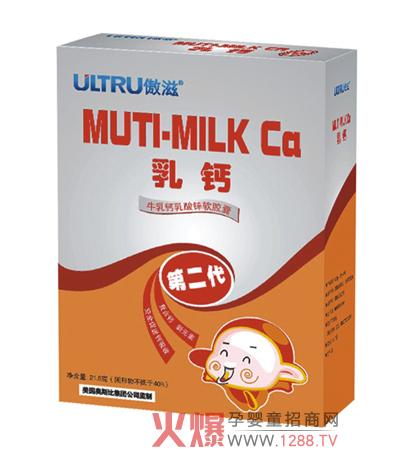 儿童 中国 二代/傲滋乳钙(二代)是由美国奥斯比集团研发的新一代儿童补钙健康...