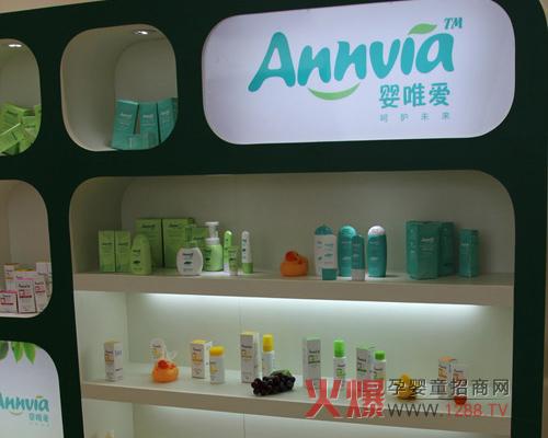 十月天使惊艳亮相2012上海婴童展