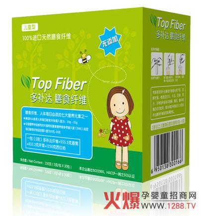 多补达膳食纤维儿童型全国招商