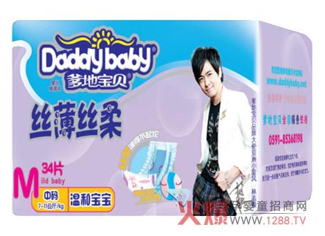地宝贝丝薄系列纸尿裤给宝宝更多健康呵护