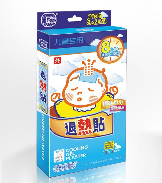广济堂儿童专用退热贴|广东广济堂医药保健品