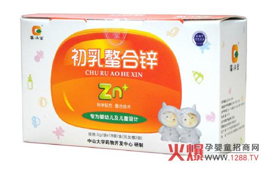 广济堂婴童产品诚招淘宝分销商