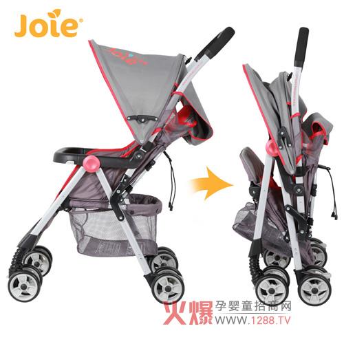 宜艾尔折叠婴儿车