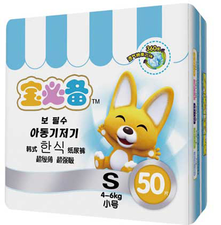 宝必备韩式婴儿纸尿片s50片