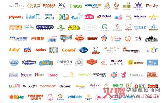 广州国际婴童展明日全面盛大开启-孕婴童展会