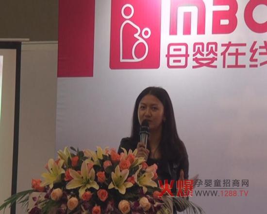 腾讯网广告销售部策划总监张亚妮女士图片
