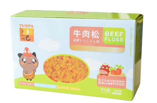 广州TUOPA牛肉松(胡萝卜味)|多巴梓晟v素材有素材奶油图片