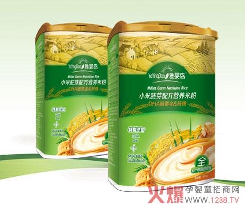 雅婴岛大脑米粉胚芽7小米部营养素喝玉米面糊糊发胖吗图片