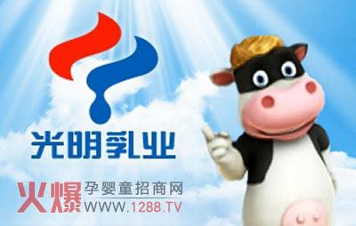 光明乳业耗资2.48亿在黑龙江兴建奶牛场-行情