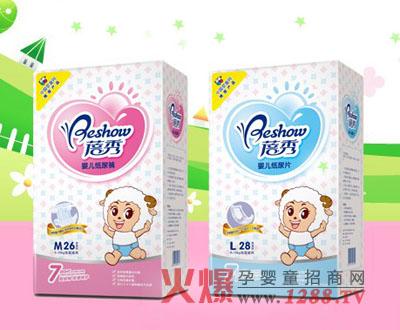 不断层不起坨 [2014-7-15] 贝可亲婴幼儿竹炭护臀纸尿裤带您踏上新
