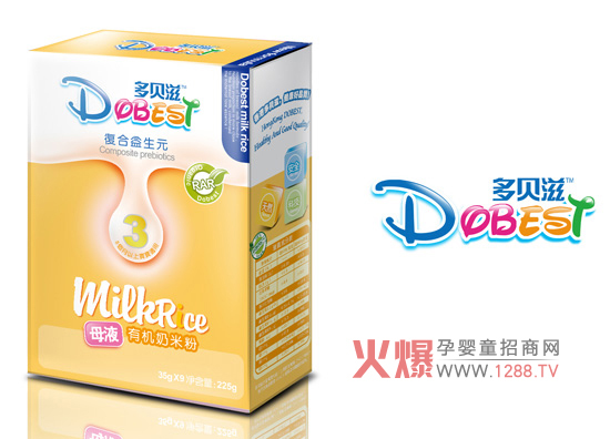 多贝滋复合益生元奶米粉 贴心呵护宝宝肠道健