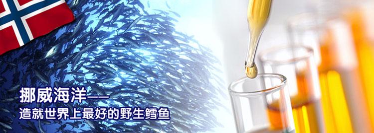 是野生鳕鱼等深海鱼类自由生长的