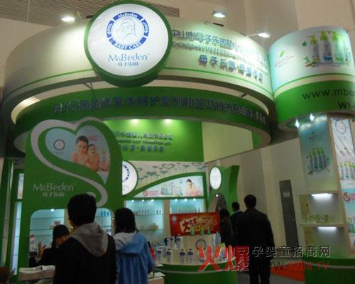 2013香港母婴用品展图片大全下载; 2013第17届京正·北京孕婴童产品