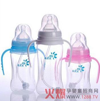 晶致爱宽口PP奶瓶a奶瓶无毒开场易握-资讯产品cs方便视频图片
