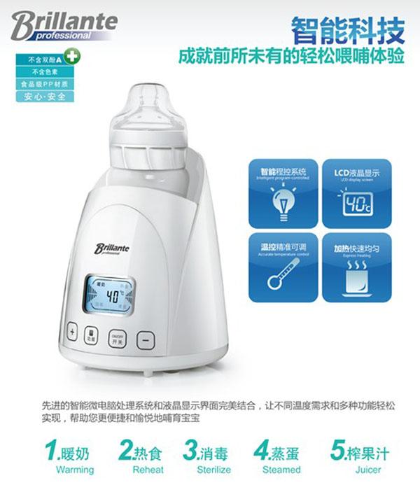 贝立安婴儿智能暖奶器|深圳贝立安母婴用品有