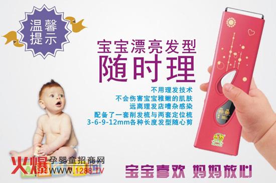 贝贝鸭婴童理发器热点好看宝宝随时理-发型资漂亮的高短马尾发图片