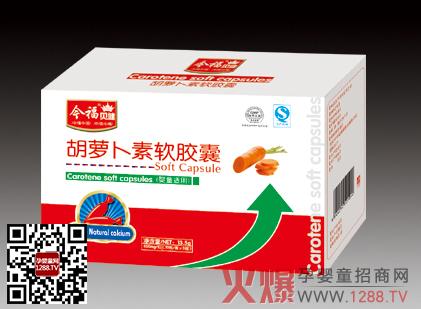 胡萝卜包装箱子设计_胡萝卜包装箱子设计分享展示
