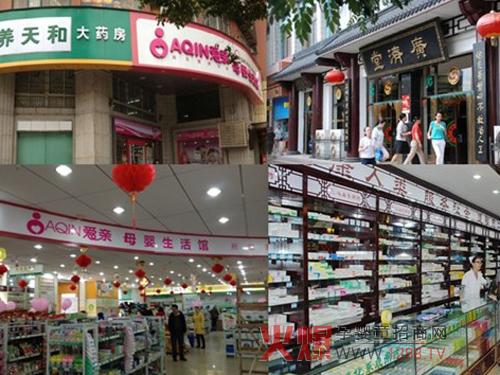 爱亲母婴与知名医药连锁企业成功联姻,北京华