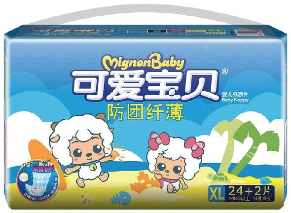 可爱宝贝防团纤薄婴儿纸尿片xl26