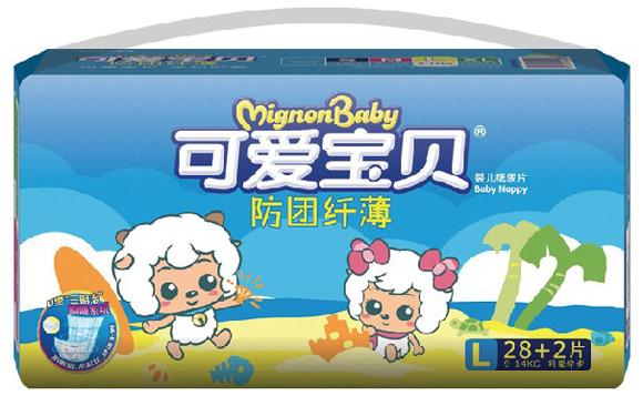 可爱宝贝防团纤薄婴儿纸尿片l30