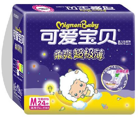 可爱花镜柔爽超级薄图纸纸尿裤M24|福建中天婴儿v花镜宝贝图片