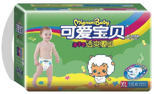 可爱宝贝沸羊羊透爽夏日婴儿纸尿裤xl16