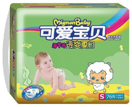 可爱宝贝沸羊羊透爽夏日婴儿纸尿裤s76