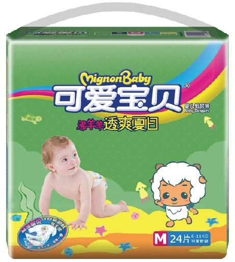 可爱宝贝沸羊羊透爽夏日婴儿纸尿裤m24