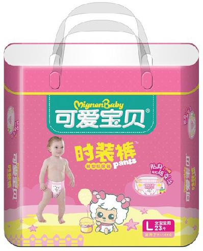 可爱宝贝时装裤女宝宝用l23-火爆孕婴童招商网
